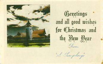 A Christmas card from the Tanaphongs.