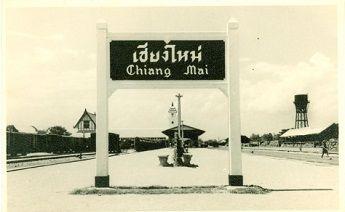 Chiang Mai railway station.