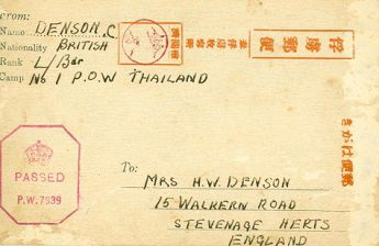 The postcard that Cecil's mother eventually received telling her that her son was a prisoner of war.